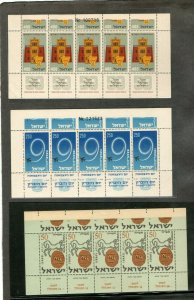 Israel Scott #127e, #128e and #129e Tab Row Sheetlets Imperforate at Top MNH!!