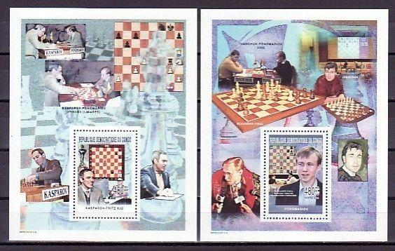 Congo, Dem. Rep. Mi cat. BL234-235. Chess Champions s/sheets.