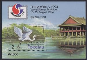 Tokelau White Heron Bird MS SG#207 SC#194a