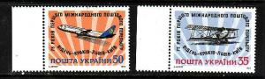 Ukraine-Sc#167-8-unused NH set-Planes-Aircraft-Air-Mail flight anniversary-1993-