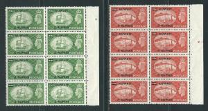 Kuwait 99-101 KGVI Hi-Values Block of 8 FOLDED MNH