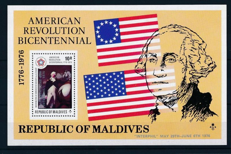 [36732] Maldives 1976 American revolution Overprint Interphil Perforated SS MNH