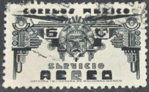 DYNAMITE Stamps: Mexico Scott #C65 - USED