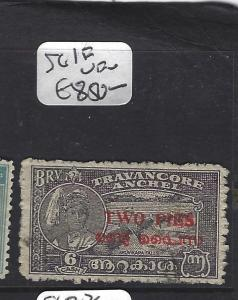 INDIA NATIVE STATE TRAVENCORE COCHIN (PP0707B)  SG  1F    RARE   VFU