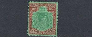 LEEWARD ISLANDS  1938-51 SG113C 10/- DEEP GREEN & DEEP VERMILION GREEN  MH C£120