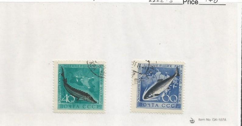 Russia 2222-23 VFU FISHES 1959