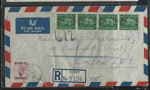 KUWAIT   (PP2408B)  1952  ON GB  1 1/2AX4+6A/6D REG A/M TO ENGLAND