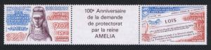 Wallis and Futuna French Overseas Territory strip of 2v Type 1 Folded 1986