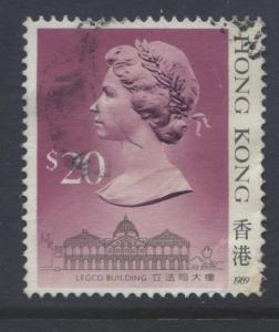 Hong Kong - Scott 503b - QEII - Definitive 1989- FU - Single $20.00c Stamp