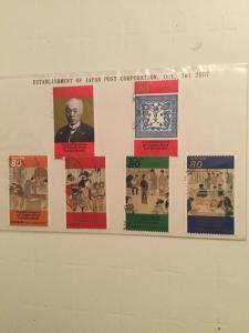 Japan Used 6 stamps Establishment of Japan post corporation, Oct. 1st 2007