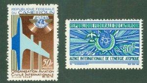 CAMEROUN 457-58 MNH BIN$ 2.00