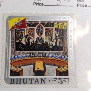 Bhutan  # C31  MNH