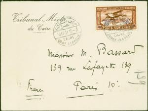Egypt 1931 Graf Zepplin Cover to Paris CAIRE 10 AP 31 CDS Very Fine