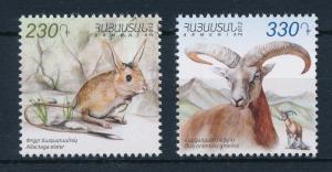 [29192] Armenia 2012 Wild Life Mammals  MNH