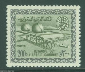 SAUDI ARABIA  SCOTT#341  MINT NEVER HINGED FULL ORIGINAL GUM
