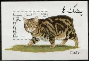 1997 Afghanistan 1732/B94 Cats 3,50 €