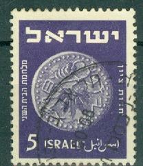 Israel - Scott 39