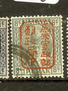 MALAYA  (P1710B)JAPANESE OCCUPATION PERAK CHOP 8C  SGJ194A   VFU