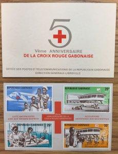 #C86-C89 Gabon / Ganonaise Souvenir Sheet w/4 stamps MNHOG