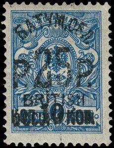 Batum Scott 35 Gibbons 30 Mint Stamp