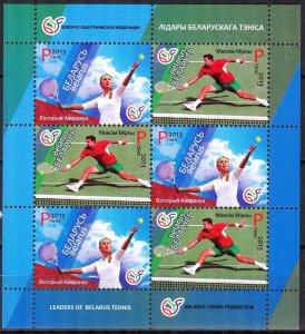 Belarus 2013 Leaders of Byelorussian Tennis sheet MNH