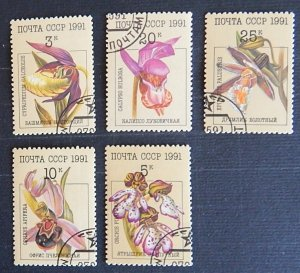 USSR, Flowers, (№1517-Т)