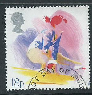 GB QEII   SG 1388  VFU  from FDC