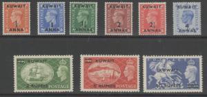 KUWAIT SG84/92 1950-1 DEFINITIVE SET MTD MINT