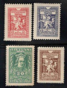 LITHUANIA LIETUVA Scott 81-84 Mint Hinged stamps