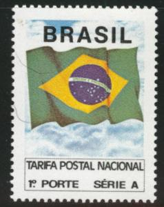 Brazil Scott 2320 MH*  Flag stamp