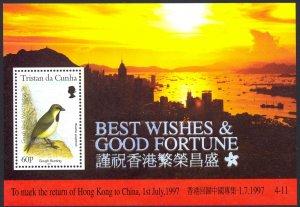 Tristan Da Cunha Sc# 587a MNH Souvenir Sheet 1996 Gough Island Birds