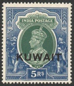 KUWAIT-1939 5r Green & Blue Sg 49 MOUNTED MINT V46442