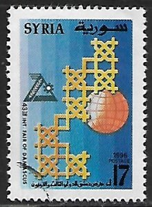 Syria # 1374 - Globe & Patterns - used.....{Gn16}