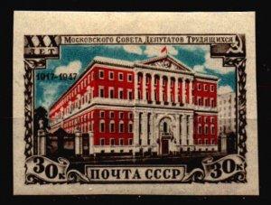 Russia Unused Hinged Scott 1125 Imperforate