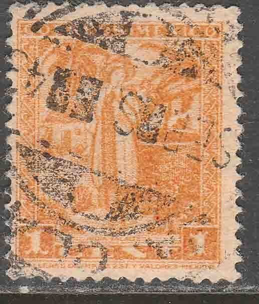MEXICO 729, 1¢ YALALTECA NATIVE LADY. USED. F-VF. (585)