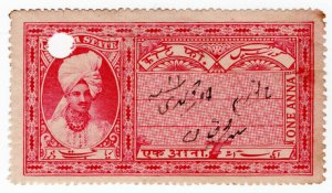 (I.B) India (Princely States) Revenue : Jaora State Court Fee 1a