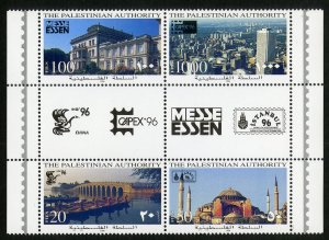 PALESTINIAN AUTHORITY 44-7 MNH BK-4 WITH 2 LABELS SCV $5.50 BIN $2.75 BUILDINGS