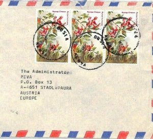 KENYA Air Mail Cover *Busia* Flowers MIVA MISSIONARY Austria 1987{samwells}CA389