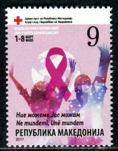 265 - MACEDONIA 2017 - RED CROSS - CANCER - MNH Set