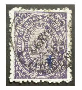 INDIA FEUDATORY STATES -  TRAVANCORE 1889. SCOTT # 4. USED