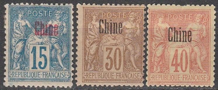 France Offices In China #4, 7-8  F-VF Unused CV $31.00  (A8890)