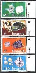 Tanzania. 1986. 319-22. Minerals, geology, precious stones, seashells. MNH.