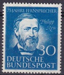 Germany #693 MNH CV $42.50 (Z4003)