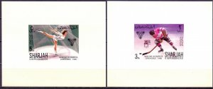 Sharjah. 1968. LUX 400-7 UNITS. Winter Olympic Games. MNH.