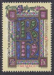 Austria Sc #B358 MNH; Mi2066