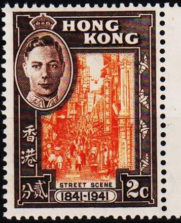 Hong Kong. 1941 2c S.G.163 Unmounted Mint