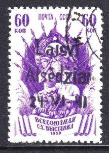 RUSSIA 731 LAISVI ALSEDZIAI OVERPRINT CDS VF SOUND