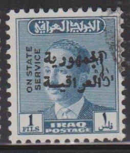 Iraq Sc#O192 Used