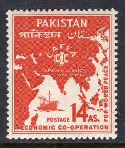 Pakistan 120 MNH VF