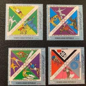 Yemen: 1972 Olympics -France. Scott 304-304C CV $4.10. Michel 1498-1501 CV €7